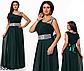 Выпускное платье в пол со стразами (красный) 828355, фото 2