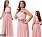 Выпускное платье в пол со стразами (красный) 828355, фото 6