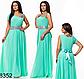 Выпускное платье в пол со стразами (красный) 828355, фото 7