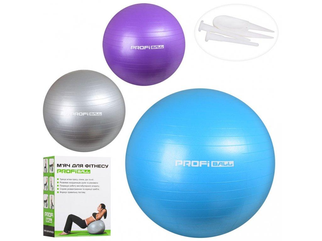 MS1575 Мяч для фитнеса (фитбол) Profi  55см  (Голубой)
