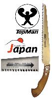 TOPMAN 1012-310 Японская пила для обрезки деревьев