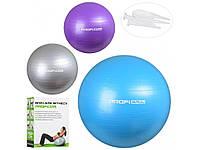 MS1575 Мяч для фитнеса (фитбол) Profi  55см  (Фиолетовый)