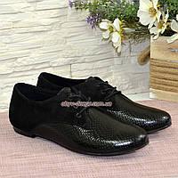 Туфли женские черные на шнуровке, низкий ход. Кожа питон и замш