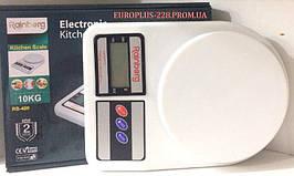 Ваги кухонні RB-400 Rainberg 10 кг ваги для домашнього використання електронні ваги