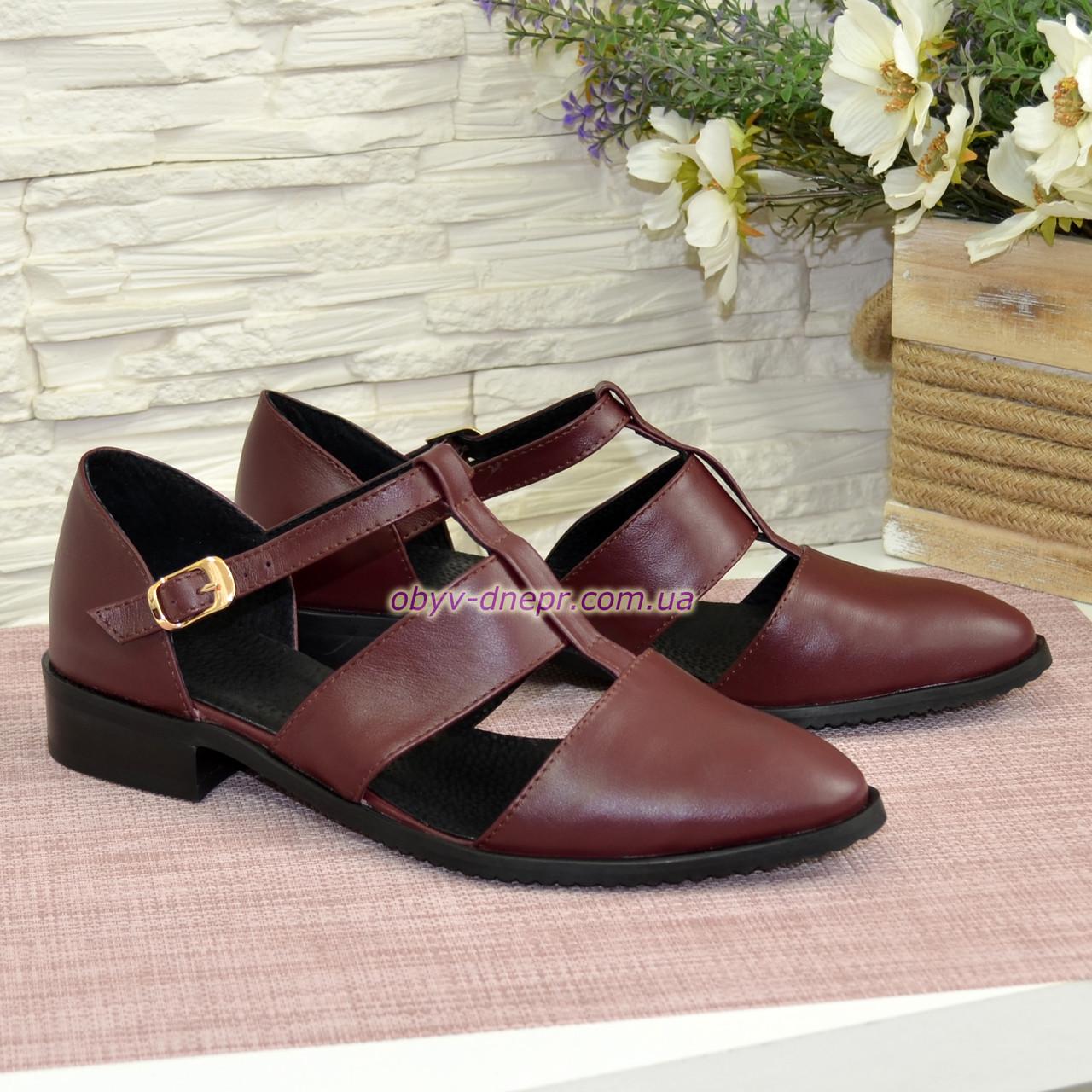 Туфли женские стильные на низком ходу, натуральная бордовая кожа.