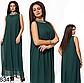 Вечернее платье без рукавов из шифона (электрик) 828349, фото 5