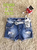 Шорты джинсовые для девочек оптом, S&D, 8-16 лет,  № DT-090