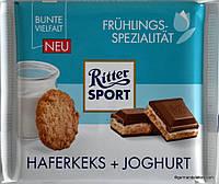 Шоколад Ritter Sport Haferkeks+ Joghurt (овсяное печенье+йогурт), 100 г. Германия