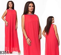 Вечернее платье в пол из шифона (коралл) 828351