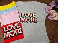 Футболка женская оптом. s,m,l,xl, Love more