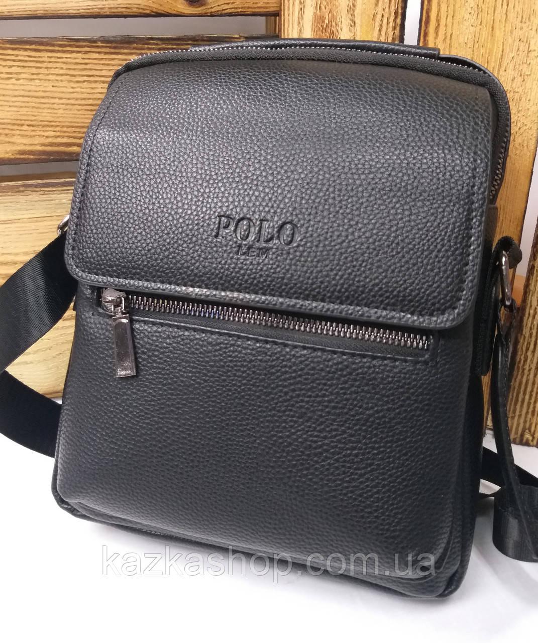 Мужская сумка Polo черного цвета на один отдел,  два ремешка, несъемный регулируемый ремень