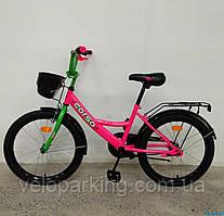 Дитячий велосипед Corso 20 дюймів (2019) new