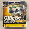 Лезвия Gillette Fusion ProGlide Power упаковка 8 шт