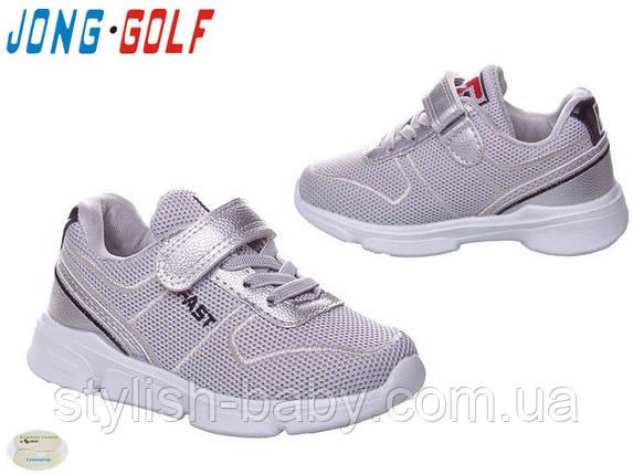 5e43a1449 Детские кроссовки 2019 оптом. Детская спортивная обувь бренда Jong Golf для  девочек (рр. с 31 по 36)