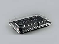 Пластиковая упаковка для суши и роллов УК-704