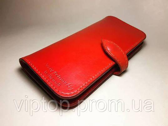 """Жіночий гаманець купюрник """"Sky Red"""""""