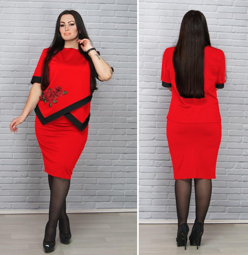 d8d9a384e3a Костюм женский кофточка и юбка в расцветках 26925  Интернет-магазин ...