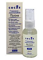 Глюконолактоновый пилинг от ✰ ТМ Cocos 20 %