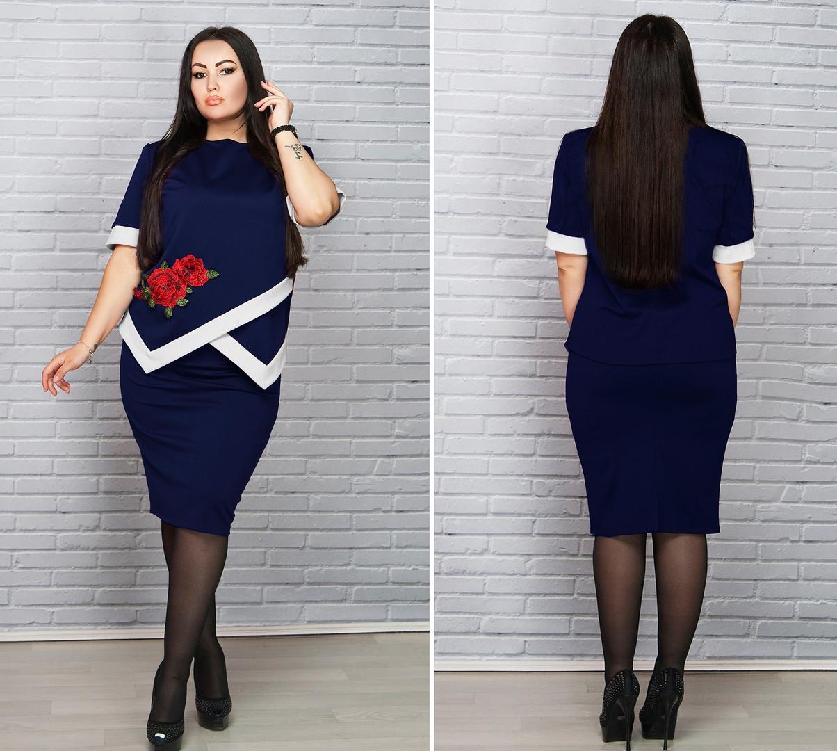 86e68d7d96b Костюм женский кофточка и юбка супер батал в расцветках 26926 ...