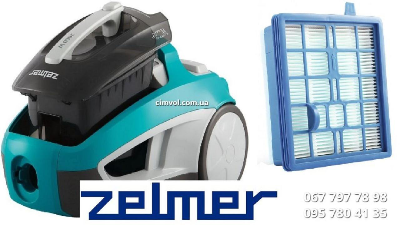 Фільтр hepa Zelmer PetPro zvc370ht (zvc371ha) для пилососа