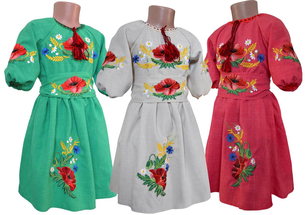 Яскрава вишита сукня для дівчинки із рукавом 3/4, фото 1