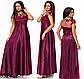 Вечернее длинное платье с коротким рукавом (черный) 828324, фото 3