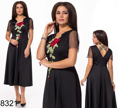 Вечернее платье миди с вышивкой (черный) 828321