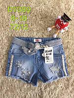Шорты джинсовые для девочек оптом, S&D, 8-16 лет,  № DT-089