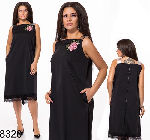 Вечернее платье миди с кружевом (черный) 828320