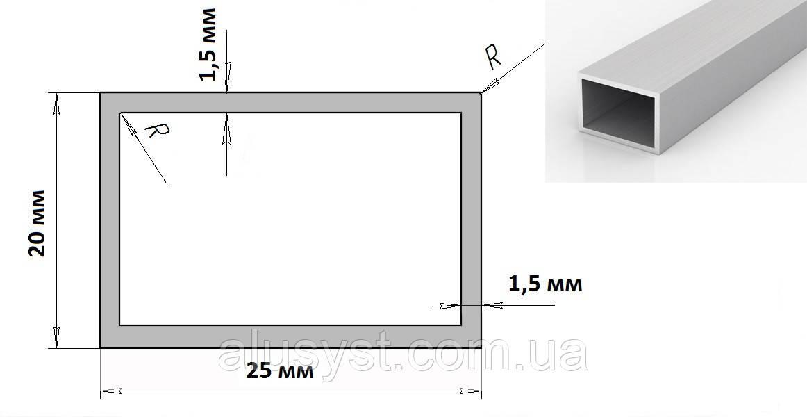 Труба 20х25х1.5 профильная алюминиевая  / AS