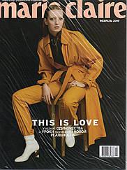 Женский журнал Мари Клер Украина Marie Claire UA выпуск №02 (116) февраль 2019