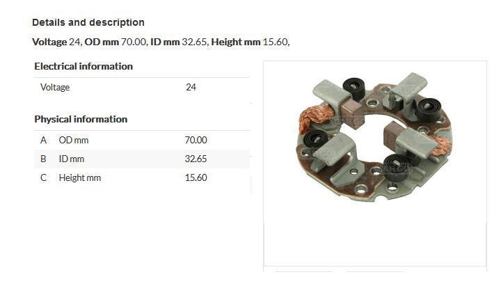 Щеточный узел в сборе Hyundai HD 65,hd 72, Богдан А-069.