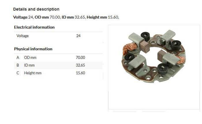 Щеточный узел в сборе Hyundai HD 65,hd 72, Богдан А-069., фото 2