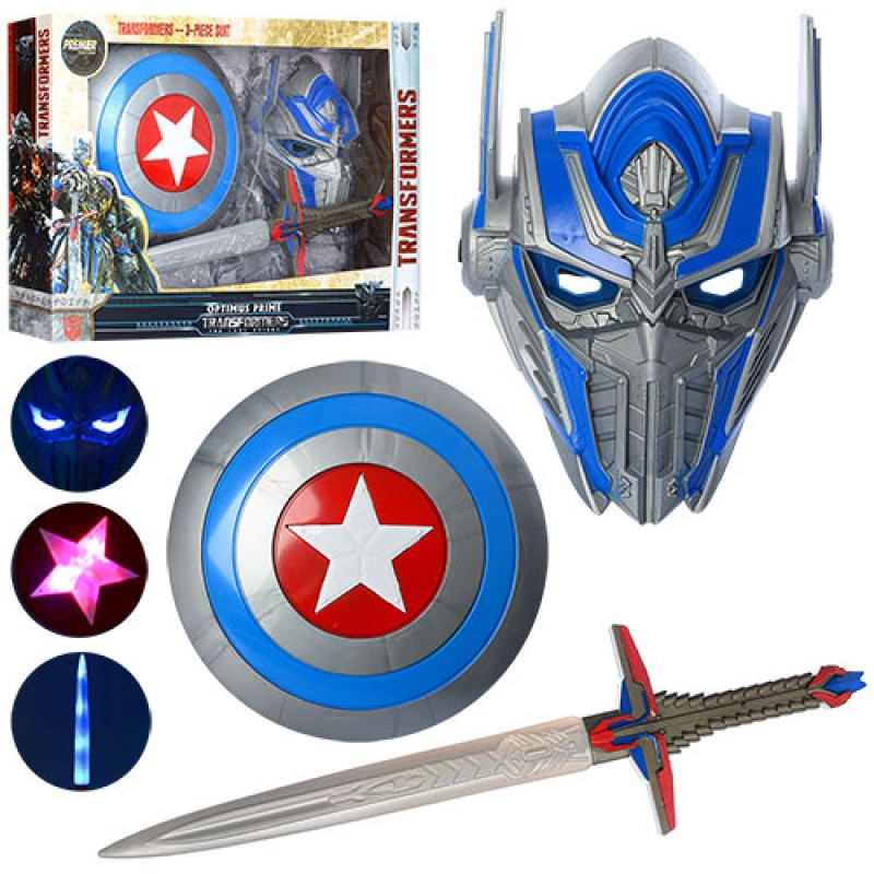 """Игровой детский набор оружия""""Трансформер"""" Оптимус Прайм, маска, меч и щит, 808-3"""