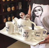 Чайный набор 4 чашки, чайник, разнос. Фарфоровый чайный сервиз подарочный Happy Life