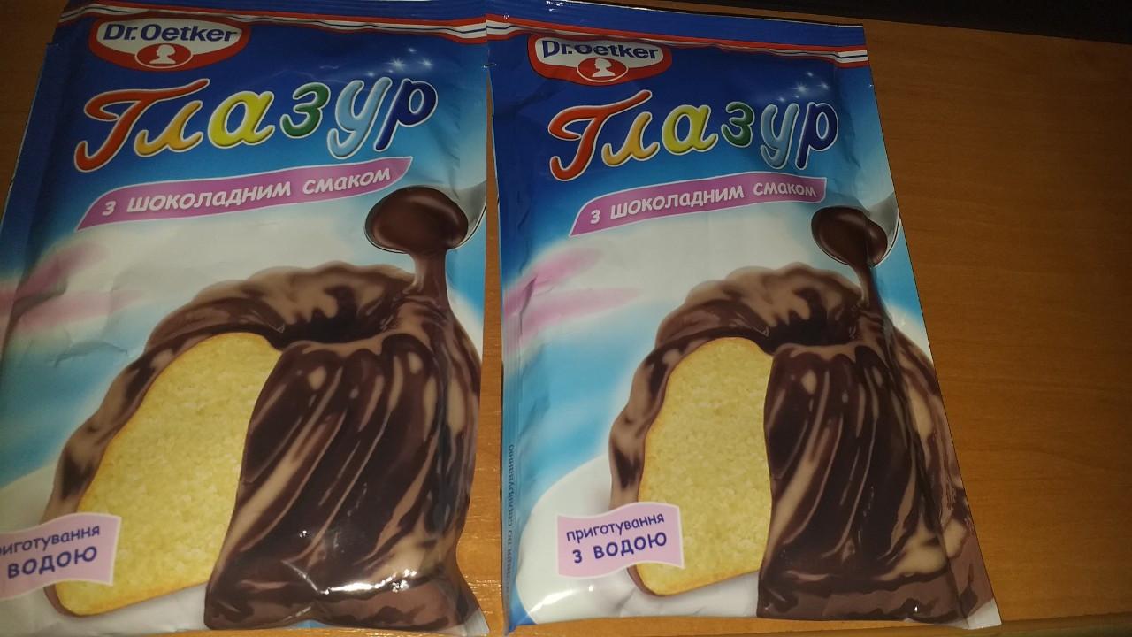 Глазур з шоколадним смаком 100 грам