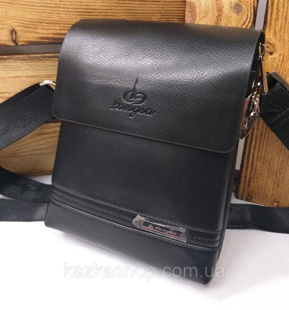 Маленькая мужская сумка черного цвета на три отдел, с клапаном на магнитах, 2 съемных ремешка