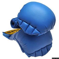 Накладки для карате BWS  S синий