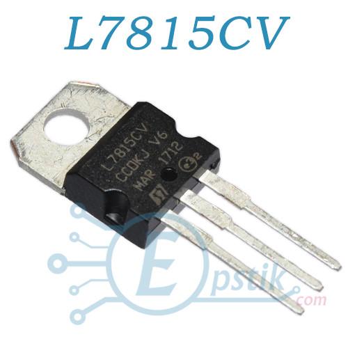 L7815CV, стабилизатор напряжения 15В, 1.5А, TO220