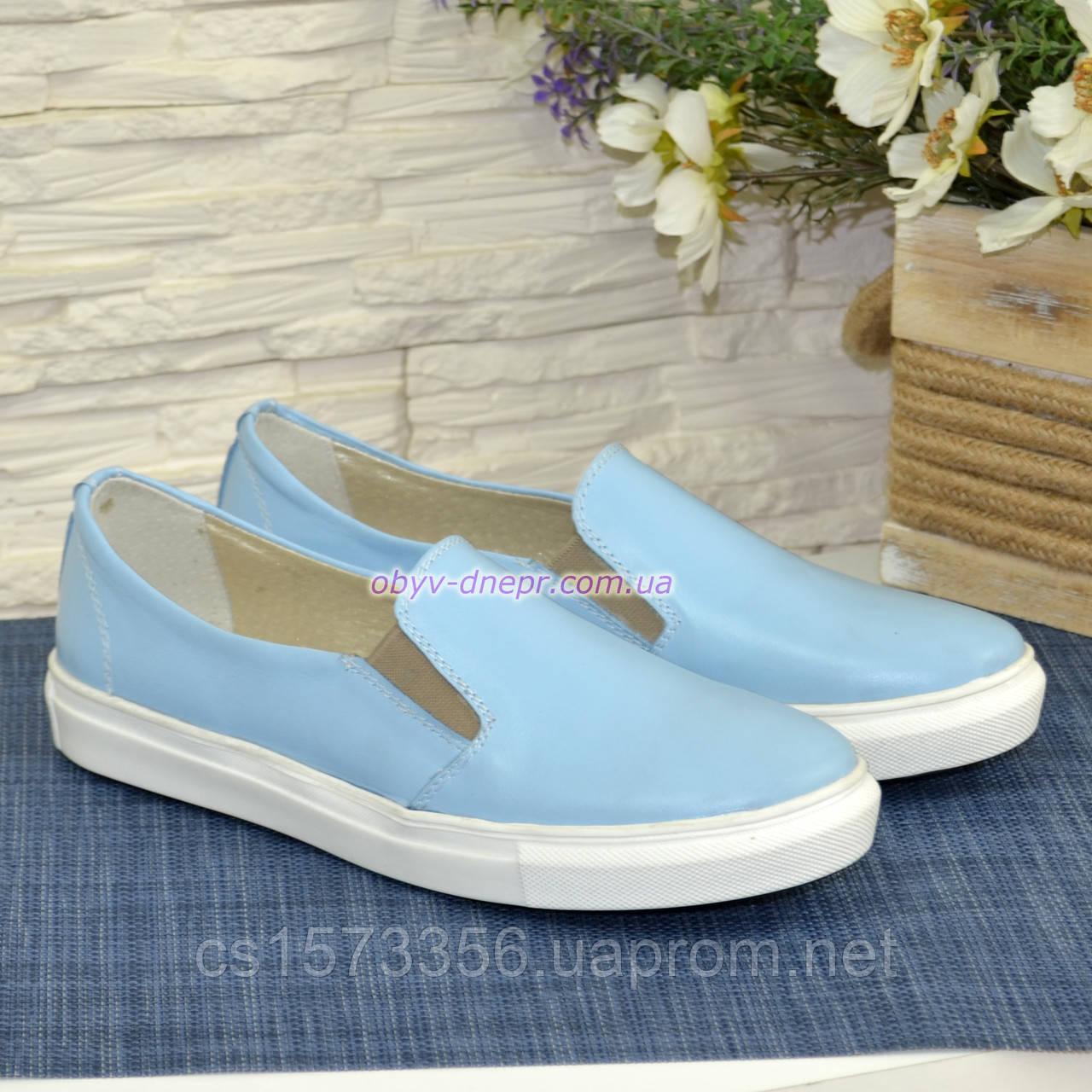 Туфли женские на утолщенной белой подошве из натуральной голубой кожи