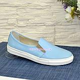 Туфли женские на утолщенной белой подошве из натуральной голубой кожи, фото 3