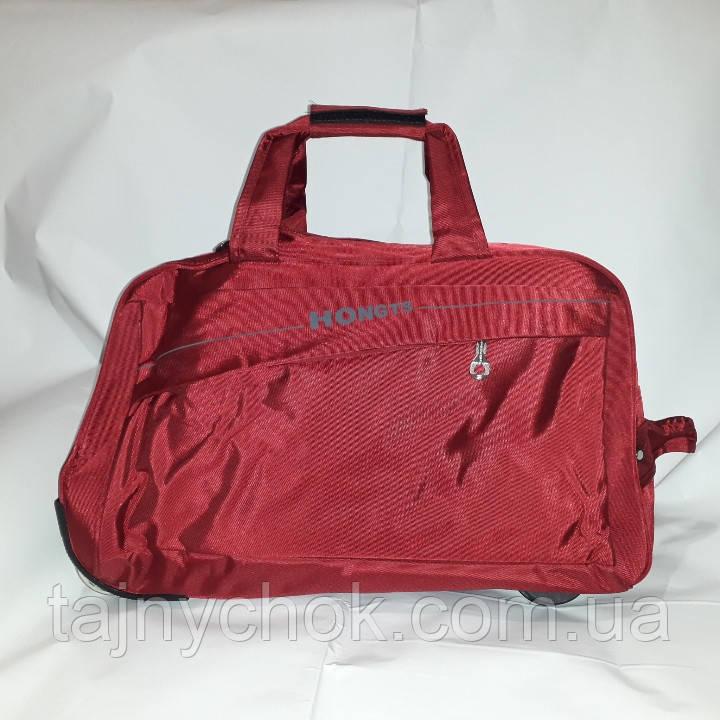 Большая сумка на колесах 65 см