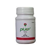 Пайлиф, Пилиф Чарак Фарма от геморроя /Charak Pharma Pilief Tablet / 40 таб.