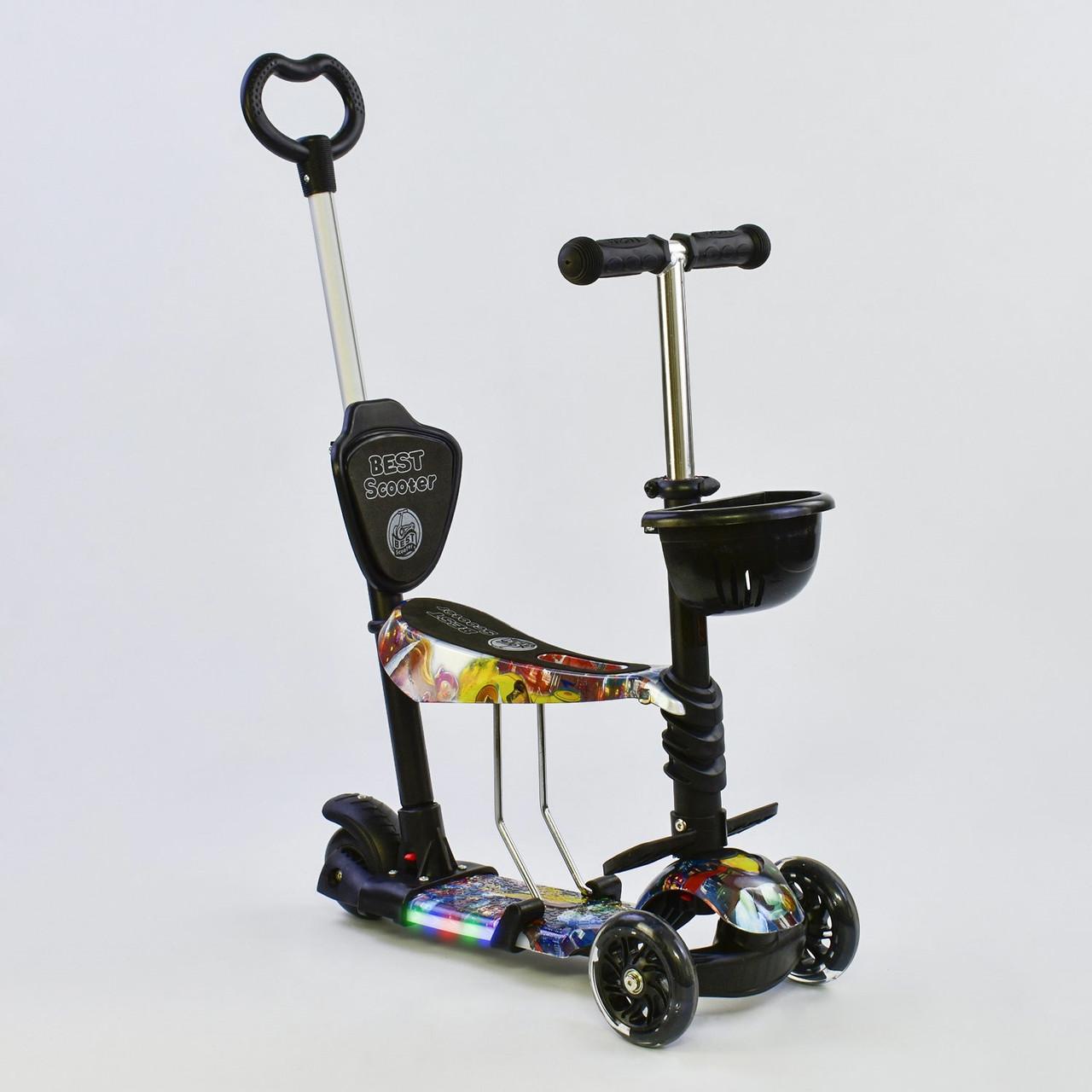 Детский самокат-каталка Best Scooter 67050 5в1 трехколесный с подсветкой платформы и колес