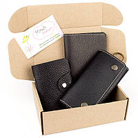 Подарочный набор №29: Обложка на паспорт + ключница + визитница (черный флотар)