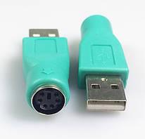 Переходник PS\2 - USB для мышки