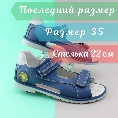 bf053a493 🌼Купить Детские ортопедические босоножки Томм серия Ортопед в Киеве.  Интернет магазин Style-BABY