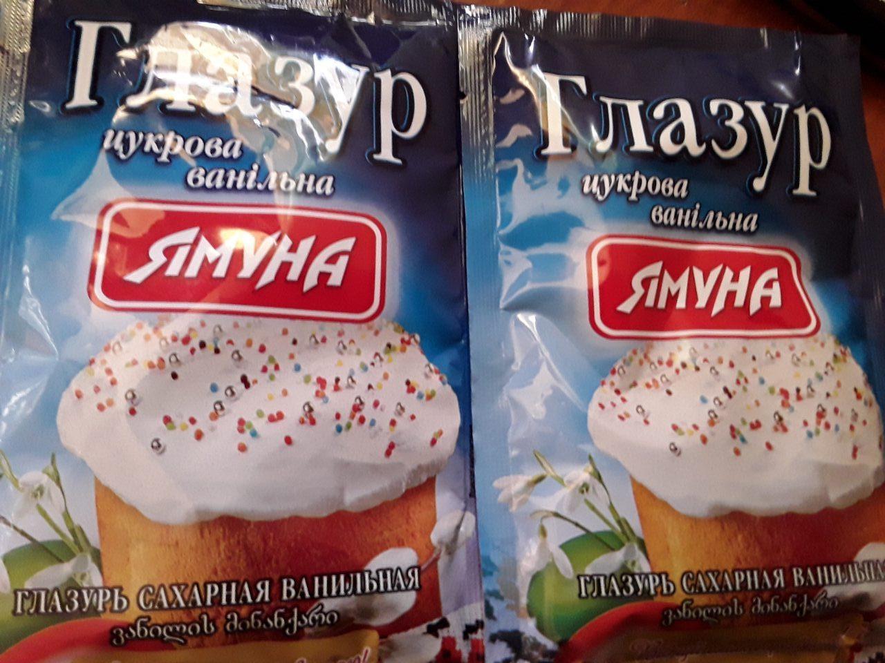 Глазурь белая с ванильным вкусом 75 грамм