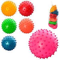 Мяч детский массажный 4 см