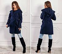 Пальто-накидка
